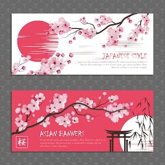 Conjunto de banners horizontais sakura japão