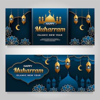 Conjunto de banners muharram em estilo de papel
