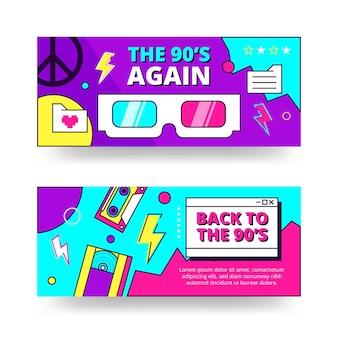 Conjunto de banners nostálgicos dos anos 90
