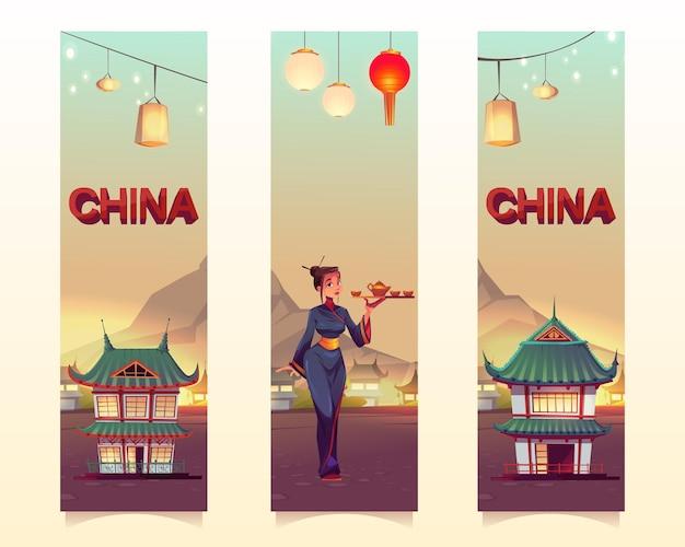 Conjunto de banners verticais da cultura chinesa e chinesa