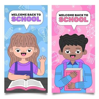 Conjunto de banners verticais de volta às aulas
