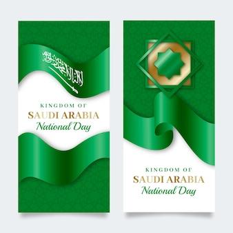 Conjunto de banners verticais realistas do dia nacional da saudita