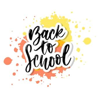 Conjunto de boas-vindas de volta às etiquetas da escola. fundo da escola. voltar para a marca de venda de escola. ilustração. mão desenhada letras distintivos.