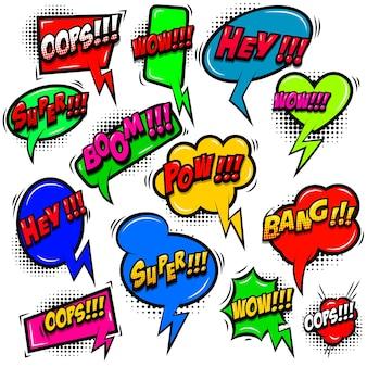 Conjunto de bolhas do discurso de estilo cômico com frases. elemento de design para cartaz, cartão, banner, emblema, sinal. ilustração vetorial