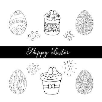 Conjunto de bolo de páscoa de mão desenhada, pão com ovos. ilustração em vetor doodle em estilo bonito. elemento para cartões, cartazes, adesivos e design sazonal. isolado em fundo branco