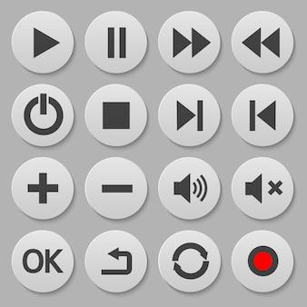 Conjunto de botões redondos de navegação