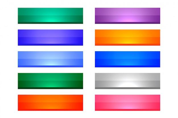 Conjunto de botões retangulares brilhantes de estilo 3d de dez