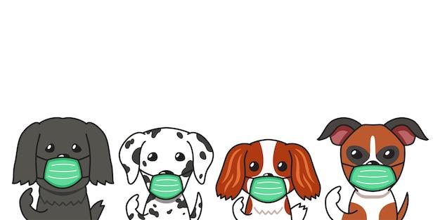 Conjunto de cães bonitos do personagem de desenho animado usando máscaras protetoras para o projeto.