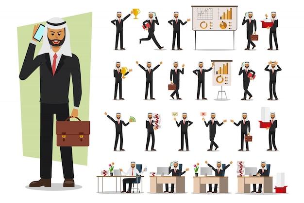 Conjunto de caracteres do homem de negócios, muçulmano, árabe