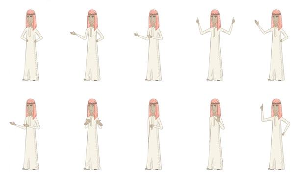 Conjunto de caracteres do jovem muçulmano