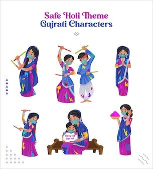 Conjunto de caracteres gujarati indiano de tema holi