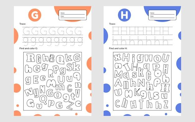 Conjunto de carta de corrida planilha a4 para crianças em idade pré-escolar e escolar