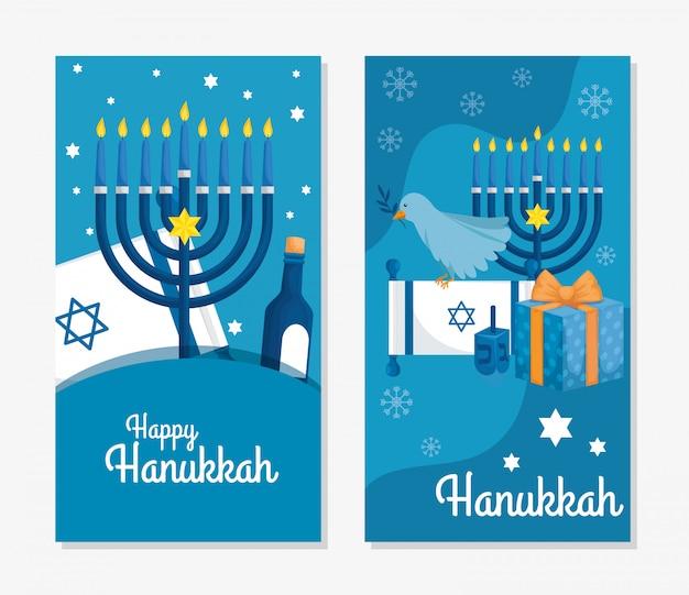 Conjunto de cartão de saudação feliz hanukkah