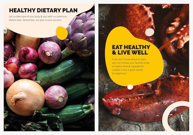 Conjunto de cartaz de marketing de vetor de modelo de alimentação saudável