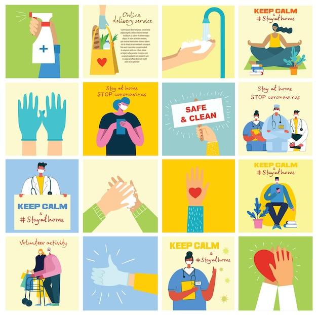 Conjunto de cartazes com refeição limpa lavada com as mãos protegida do vírus conjunto de finalidade de saúde do illustrat ...