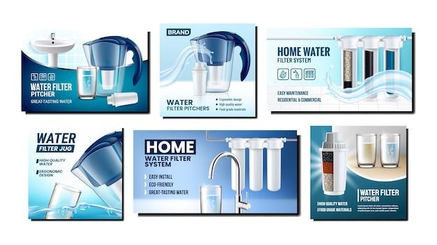 Conjunto de cartazes de promoção criativa com filtro de água