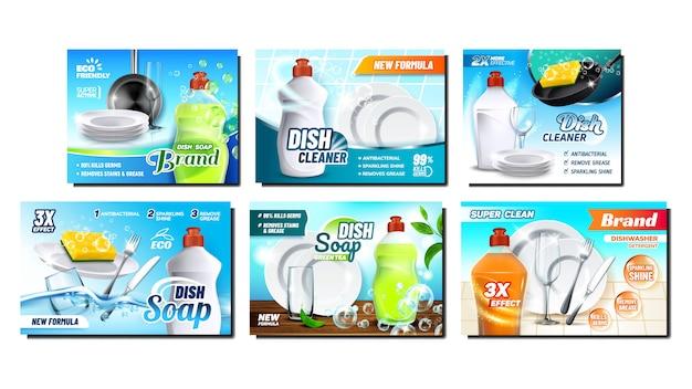 Conjunto de cartazes de publicidade detergente de sabão de prato