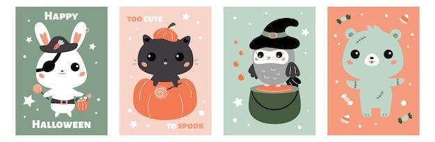 Conjunto de cartões comemorativos para crianças - festa de halloween