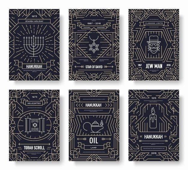 Conjunto de cartões de brochura de hanukkah com linhas finas