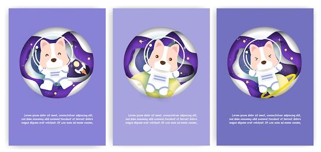 Conjunto de cartões de chá de bebê com uma viagem de cachorro fofo pela galáxia para cartão de aniversário, cartão postal
