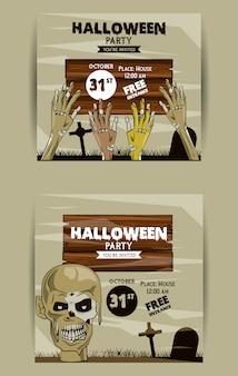 Conjunto de cartões de convite de festa de halloween
