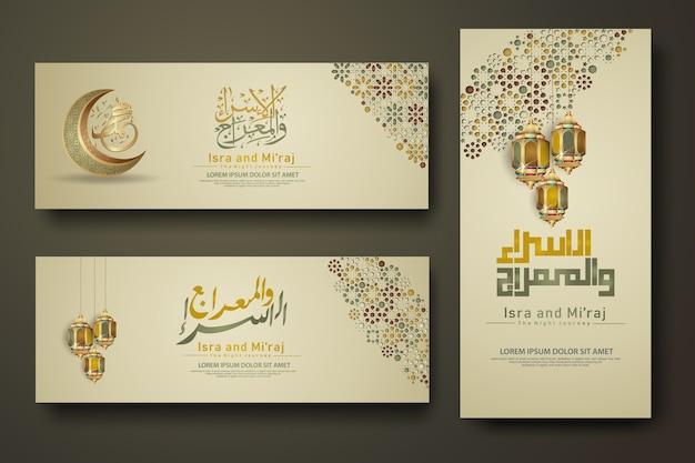 Conjunto de cartões de felicitações com design islâmico elegante e futurista