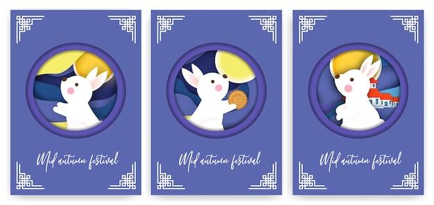 Conjunto de cartões de festival de outono meados com coelhos bonitos.