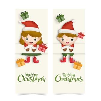 Conjunto de cartões de natal com duende fofo e caixas de presente.