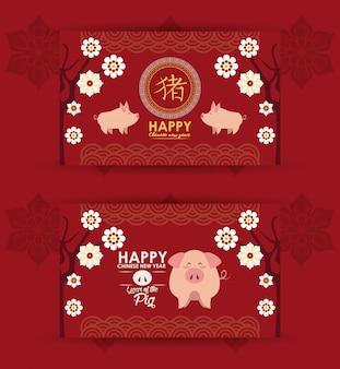 Conjunto de cartões feliz ano novo chinês