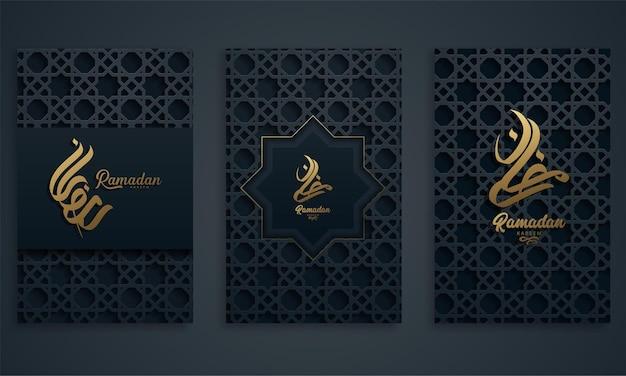 Conjunto de cartões ramadan kareem