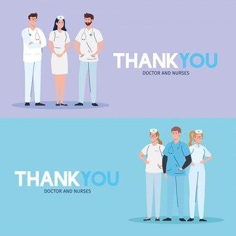 Conjunto de cenas, obrigado médico e enfermeiros que trabalham em hospitais