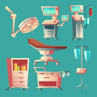 Conjunto de cirurgia médica, equipamentos de hospital dos desenhos animados. sistema de suporte de vida de medicina com lâmpada