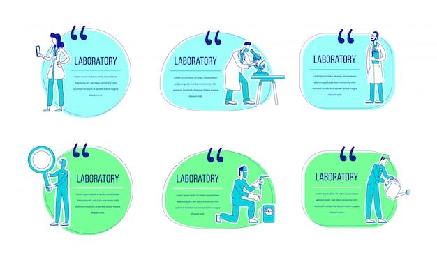 Conjunto de citações de personagem de silhueta plana de laboratório