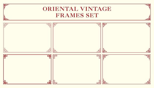 Conjunto de coleção de molduras decorativas de ornamentos orientais
