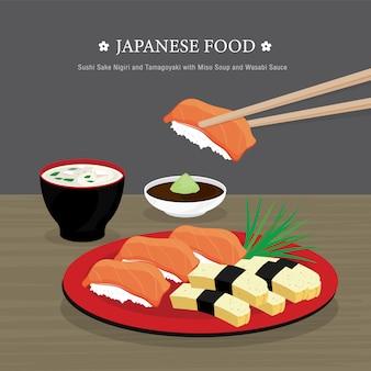 Conjunto de comida tradicional japonesa, sushi sake nigiri e tamagoyaki com sopa de missô e molho de wasabi. ilustração dos desenhos animados