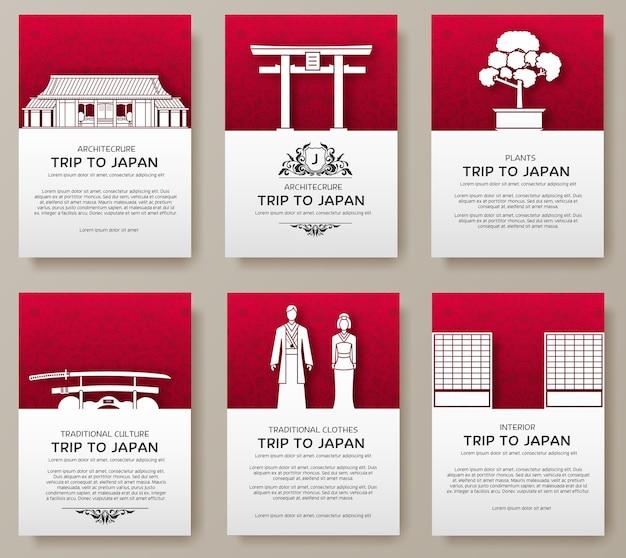 Conjunto de conceito de ilustração de ornamento de país do japão