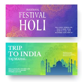 Conjunto de conceito de ilustração de ornamento hpli de país indiano