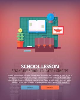 Conjunto de conceitos de ilustração para lição de escola e sala de aula. ilustrações de conceito de educação e ciência.