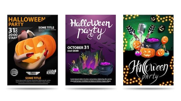 Conjunto de convite de cartão de festa de halloween com elementos de halloween
