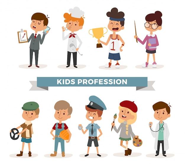 Conjunto de crianças de profissões bonito dos desenhos animados