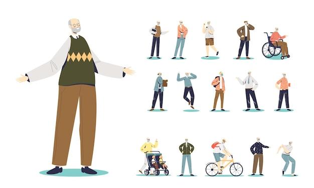 Conjunto de desenho animado sênior avô feliz sorrindo diferentes situações de estilo de vida e poses: empurrar a carruagem com os netos, dança ativa e andar de bicicleta, em cadeira de rodas. ilustração vetorial plana