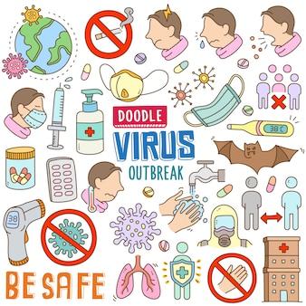 Conjunto de desenhos animados mão desenhada na cor do doodle - surto de vírus