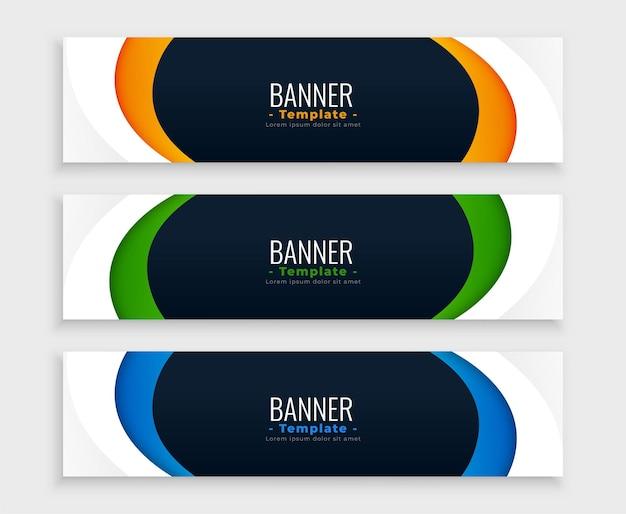 Conjunto de design de banner curvilíneo moderno e elegante da web