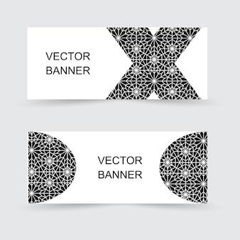 Conjunto de design de modelo de banner de site de banner geométrico