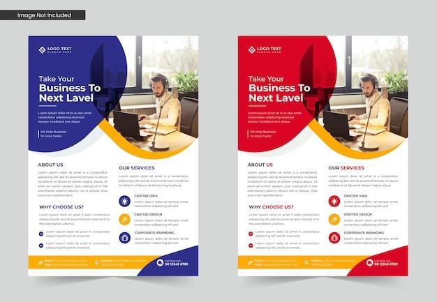 Conjunto de design de modelo de folheto de negócios corporativos modernos ou modelo de folheto a4