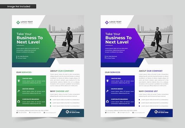 Conjunto de design de modelo de folheto de negócios ou modelo de folheto a4