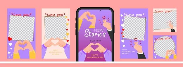 Conjunto de design para histórias com sinal de coração eu te amo