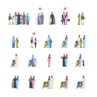 Conjunto de diferentes famílias árabes