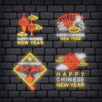 Conjunto de distintivo de saudação do ano novo chinês em vetor de estilo néon