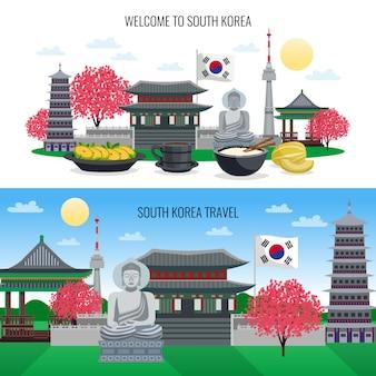 Conjunto de dois banners horizontais de turismo na coreia do sul com imagens de estilo doodle de ilustração de edifícios de lugares turísticos